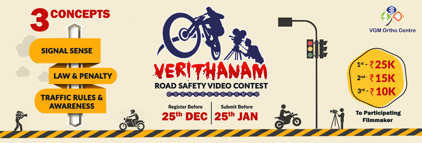Verithanam Road Safety Video Contest Coimbatore